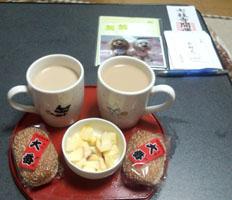お茶の時間!2