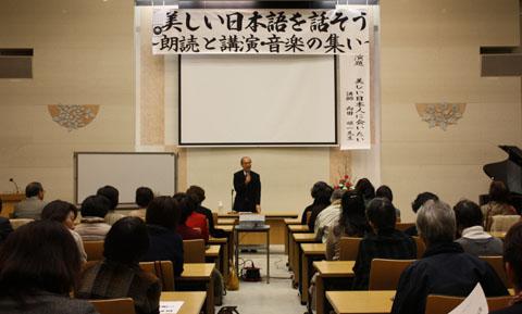 向田先生講演