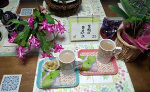 我が家でお茶タイム