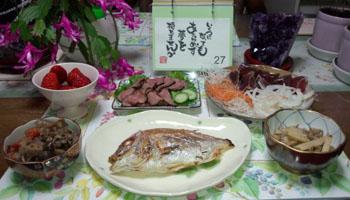 晩御飯 鯛・タタキ・ローストビーフ