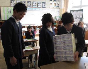 小瀬小租税教室4