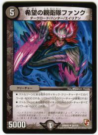 card100005022_1.jpg