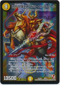 card100007545_1.jpg