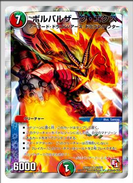 maincard_20120504223308.jpg