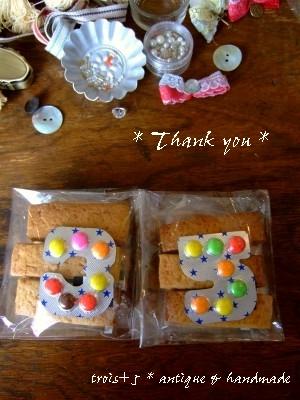 vivre sa vie + mi-yyu さん、ありがとう♪