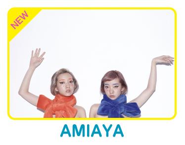 A_amiaya.jpg