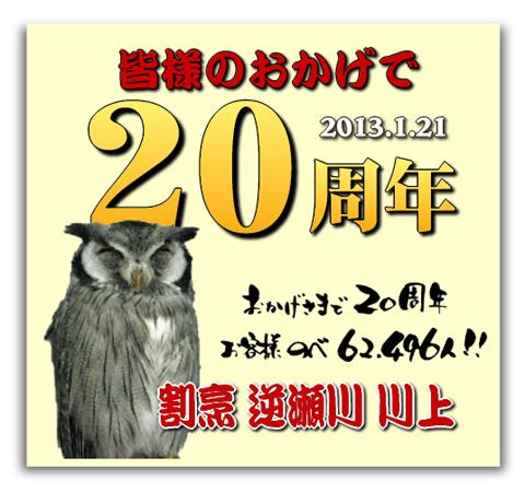 2013012104.jpg