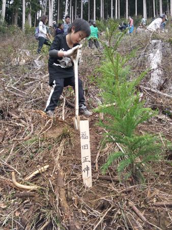 植林体験・植林ツアー