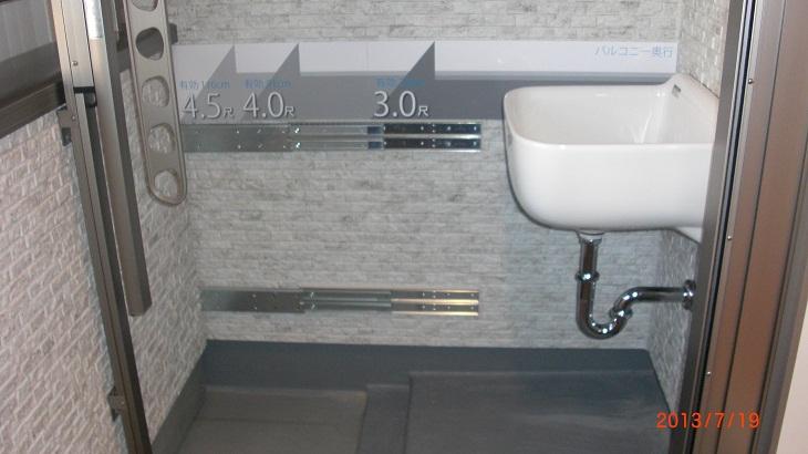 CIMG5121 お風呂