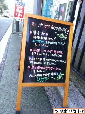 石神井公園003