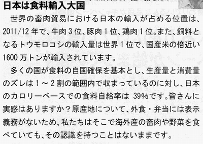 2013071900.png