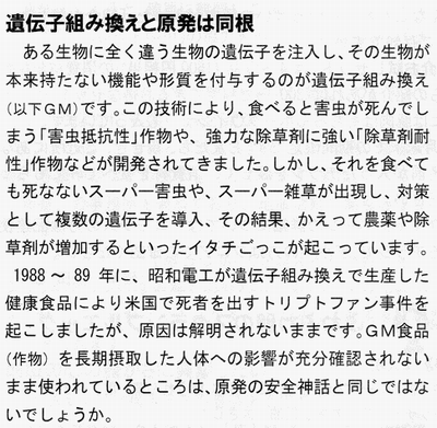 2013071901.png