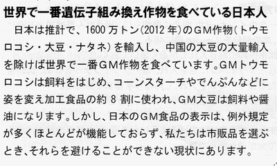 2013071902.png