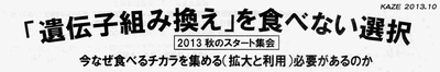 2013071904.png