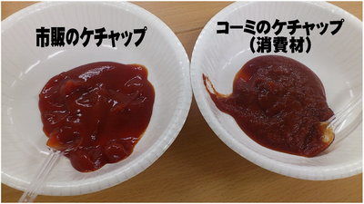 2013100103.png
