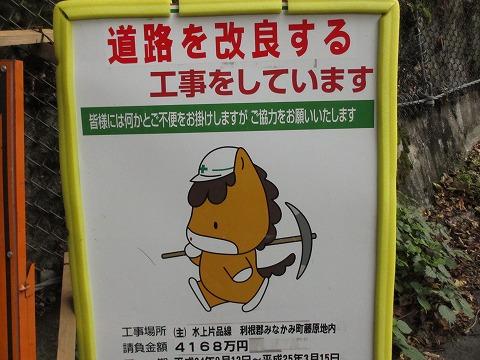 2012_1013konroku0002.jpg