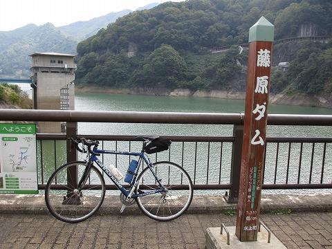 2012_1013konroku0005.jpg
