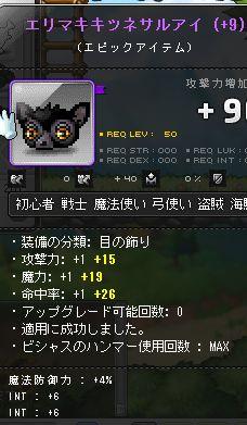 2014-02-09-2.jpg