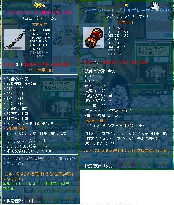 Maple120913_025303.jpg