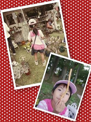 CYMERA_20130928_215255-001.jpg
