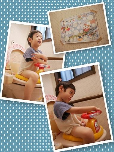 CYMERA_20131002_195527-001.jpg