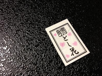 s-IMG_0175.jpg