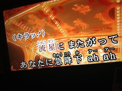 s-IMG_3946.jpg