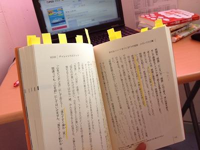 s-IMG_5377.jpg