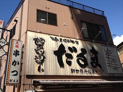s-IMG_5524.jpg