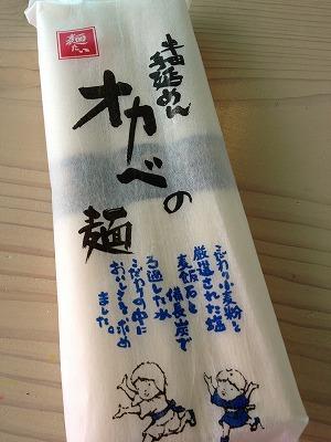 s-IMG_8366.jpg