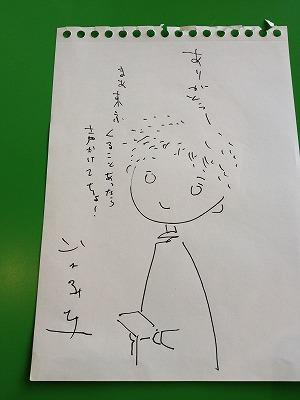s-IMG_8805.jpg