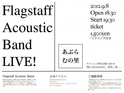 20120908_FAB_LIVE2.jpg