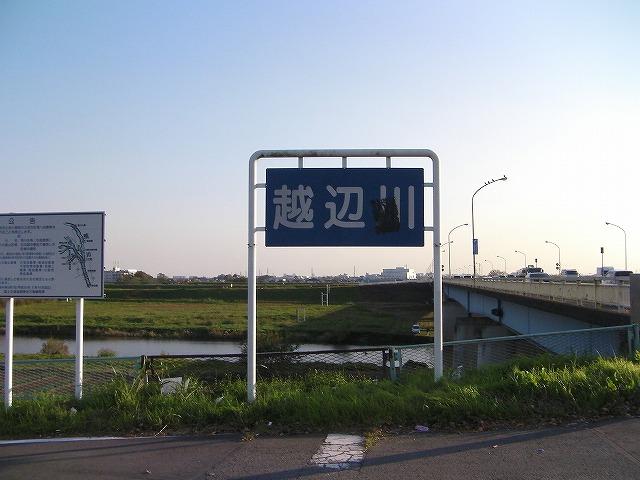 SANY0042_20121125184129.jpg