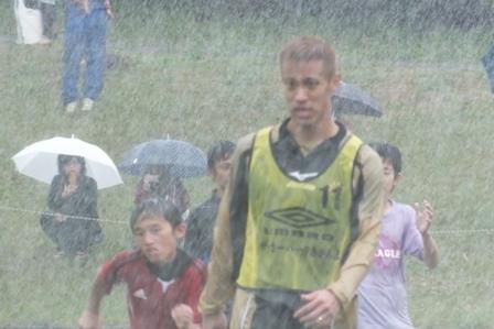 大雨の本田