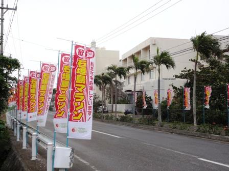 DSC00998 - 石垣島