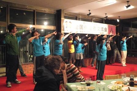 余興-南島空港ダンス