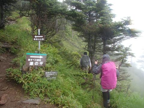 130707浅間山03