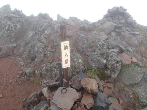 130707浅間山10