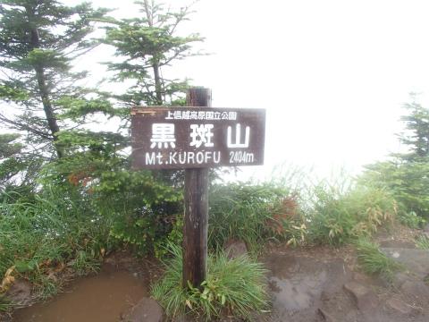 130707浅間山14