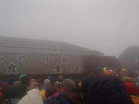 130728富士山13