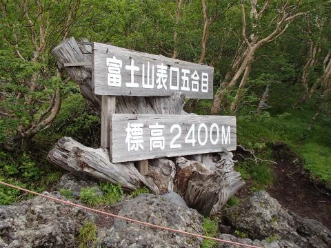 130728富士山16