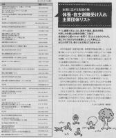SCN_0007 (756x900)