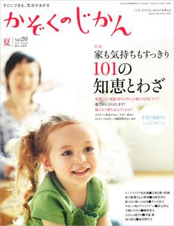 hyoushi1_5.jpg