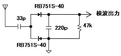超簡易版ラジコンモニターの製作回路1
