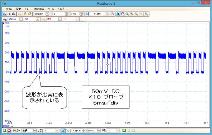 超簡易版ラジコンモニターの製作回路1波形