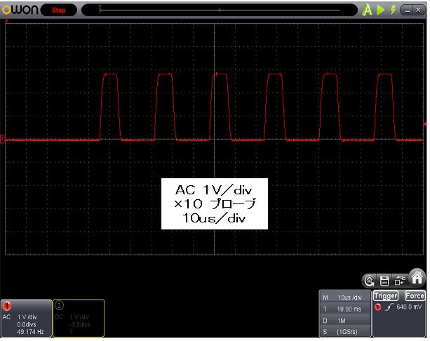 簡易赤外線モニターの製作波形2