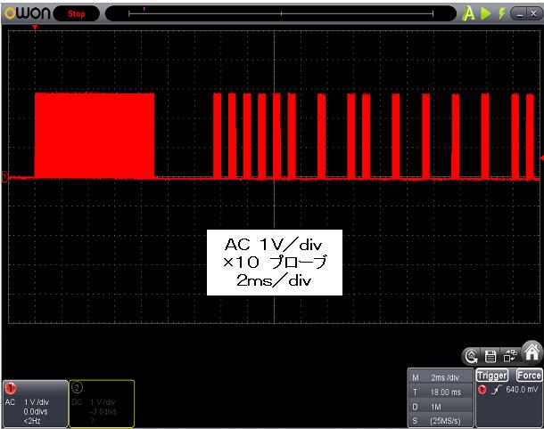 簡易赤外線モニターの製作波形1