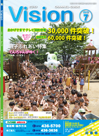 130801_guide2