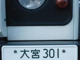 TS3S64910001.jpg