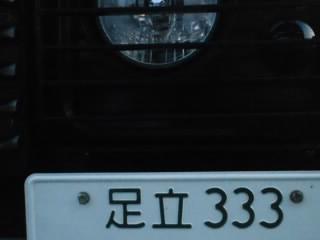 TS3S64920001.jpg